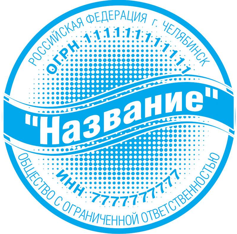Печать с логотипом медведя для организации Svoelogosite.ru 2017